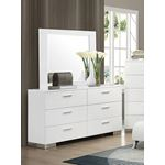 Felicity Glossy White Rectangular Mirror 203504-3