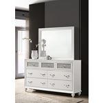 Barzini White Rectangular Mirror 205894-3
