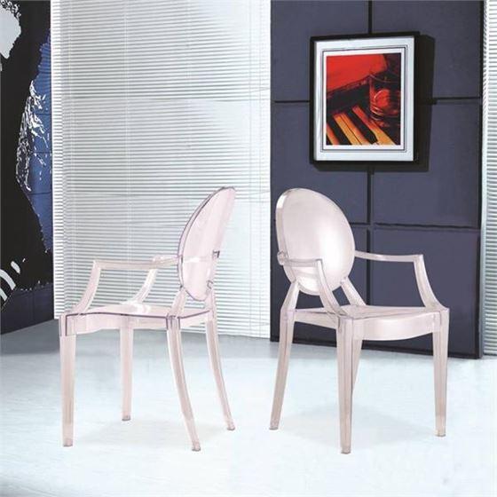 Modern Clear Arm Chair